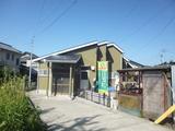 ①中古住宅650万円(温泉有)