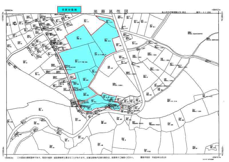 地籍図(売買範囲)